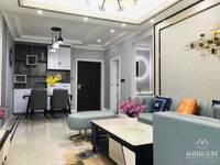 出售置铖荣华府3室2厅1卫78平米69.8万住宅