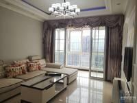 出租金域蓝湾3室2厅1卫106平 1500元/月住宅