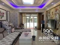 带150平私家露台,万达旁,香缇漫城住家精装三房,红河永中学位房