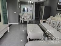 出售香缇时光3室2厅2卫110平米75万住宅急售