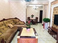 新龙湖畔小三房 豪华住家装修 价格美丽 急售!