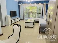 出售金域蓝湾4室2厅2卫113平米66.6万住宅