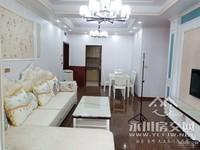 华贸商圈 私家花园小洋房 精装五室 临近兴龙湖公园
