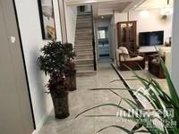 出售协信世外桃源4室2厅2卫138平米86万住宅