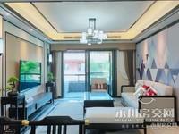 出售协信世外桃源3室2厅2卫125平米69.9万住宅