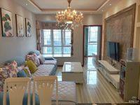 兴龙湖畔,品质小区,住家精装两房,拎包入住,走过路过不要错过!!!