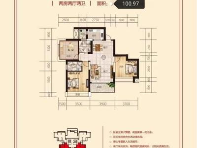 出售乾丰公园道清水房 3室2厅2卫100.97平米50万住宅
