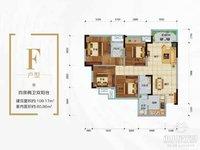 出售昕晖 香缇时光颂4室2厅2卫100.2平米58.8万住宅
