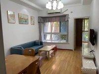 出售维诗卡2室1厅1卫58平米39万住宅