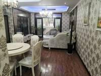 出售人民广场旁边红河枫景住家精装三室,低价出售