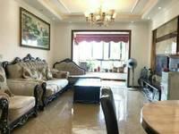 低首付,时代国际3室2厅2卫117平米75万住家豪华装修