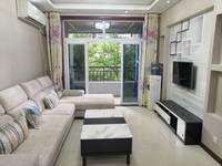 出售圣托里尼3室2厅1卫98平米49.8万住宅