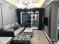 出售米兰阳光豪华装修大2室2厅1卫89平米48万住宅