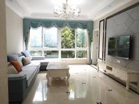 出售兴龙湖一号3室2厅1卫110平米45万住宅