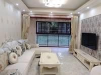 出售凰城华府3室2厅2卫118平米65万住宅