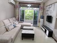 永川圣托里尼三房出售,住家精装修,直接拎包入住。