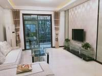 出售金域蓝湾3室2厅1卫115平米49.8万住宅