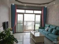 红河永中学区,五洋锋尚电梯房,精装三房带阳台,仅售30多万
