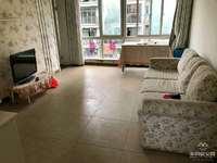 出租君临棠城1室1厅1卫48平米1000元/月住宅