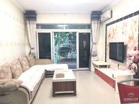 华茂新重百商圈房,巨宇江南低楼层住家精装两房,全中庭,仅售40多万