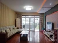 出租康桥生活公园3室2厅2卫127平米2200元/月住宅