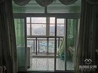 出售长城大厦2室2厅1卫85平米42万住宅