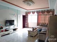 出售海棠苑3室2厅1卫108平米34.6万住宅