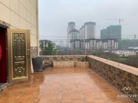 出售永川五洲城2室2厅1卫100平米38万住宅