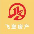 飞皇房产(协信店)