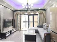 兴龙湖畔水晶城,住家精装两室两厅,户型方正采光好,拎包入住