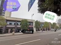 出租汇悦悦城77.8平米面议商铺