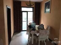 出租荷塘月色2室2厅1卫87平米1300元/月住宅