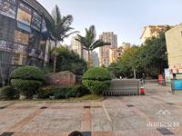 出售君临棠城3室2厅2卫121.14平米82万住宅