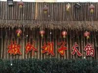出租红河枫景2668平米5000元/月商铺