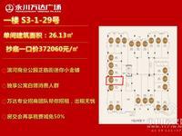 永川新区CBD 辐射周边10多个小区 集吃喝玩乐于一体的大型商业