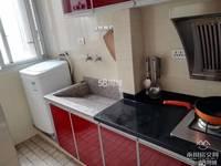 出租水晶城1室1厅1卫50平米1200元/月住宅