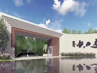 出售萱花 与山府5室2厅3卫115平米72万住宅送100平花园,100平地下室