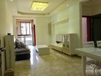 出租金科阳光小镇2室1厅1卫1500元/月住宅 全品牌家私家电 高端小区