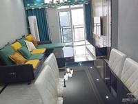 劲爆价!兴龙湖畔兴龙湖一号电梯房,精装三房带阳台,仅售50多万