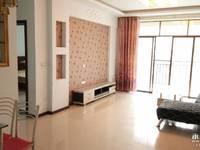 出租韵竹苑2室2厅1卫90平米900元/月住宅