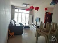 出租天秀锦地2室2厅1卫82平米1300元/月住宅
