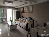 出租凰城华府2室2厅1卫78平米1100元/月住宅