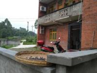 出租港九 香山屿3室2厅1卫150平米1000元/月住宅
