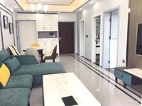 兴龙湖旁,置铖荣华府品质小区,精装3房2卫,视野开阔无遮挡,急售