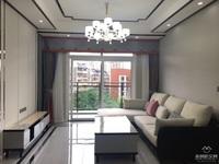兴龙湖旁,重百商圈房,华茂国际精装两房带阳台,家电齐,全中庭,急售!