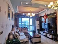 出售兴龙湖一号3室全新装修 拎包入住 兴龙湖旁