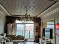 出租协信中心2室2厅1卫82平米850元/月住宅