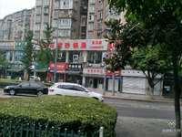 出租五洋峰尚20平米2900元/月商铺