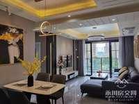永川高铁南站旁,恒大翡翠华庭品质小区,住家精装修,清水价急售!