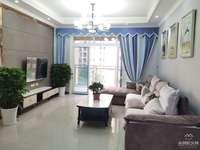 万达广场旁,开发区,滟澜湖电梯精装3房2卫,大阳台,便宜急售!